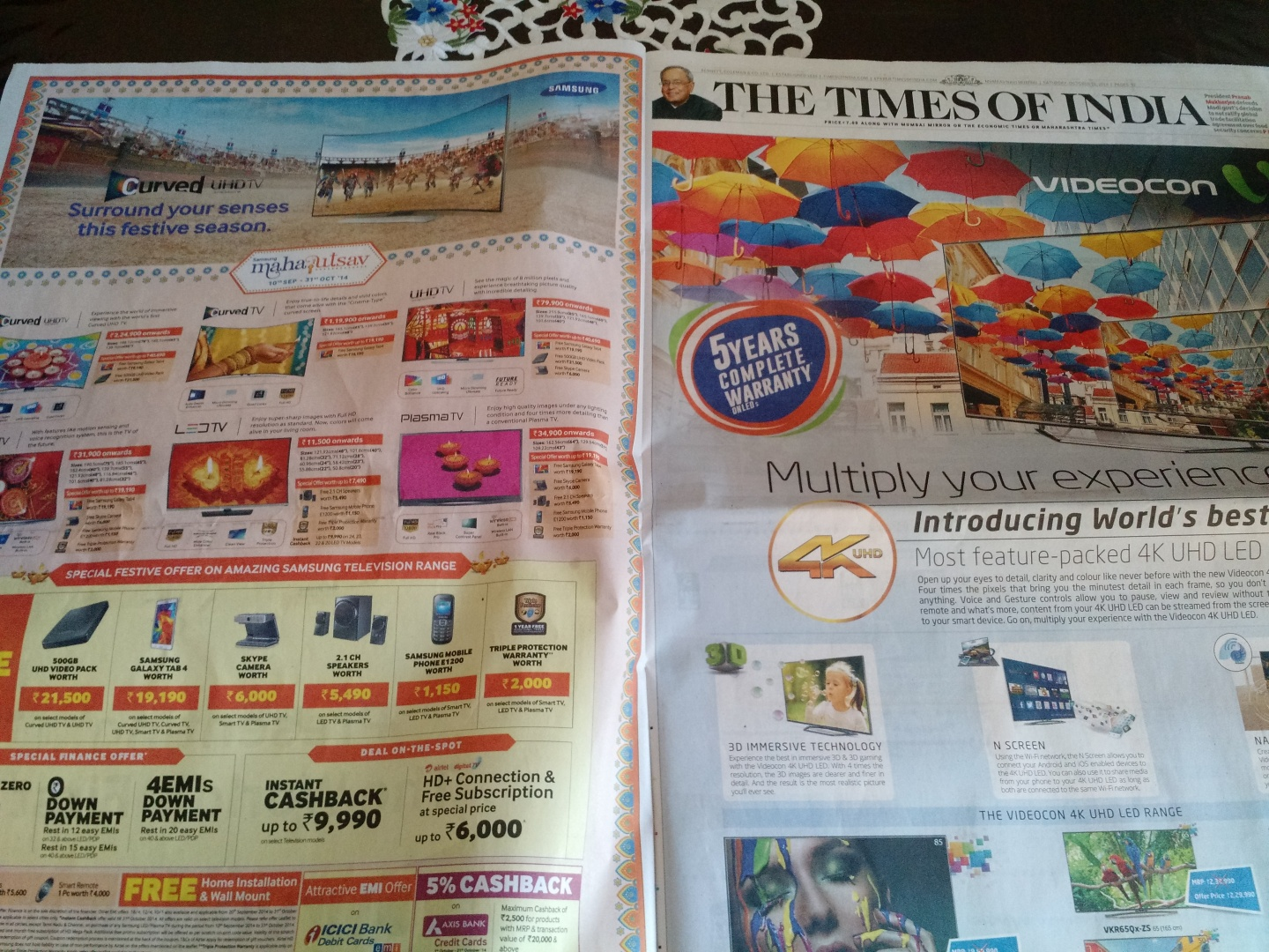 Times of India – Indias #1 Product Catalog